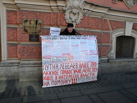 corrupt: Picket against the corrupt justice on Nevsky Prospekt in St. Petersburg Editorial