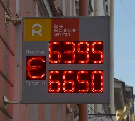 bank rate: Bank Russian capital. The euro exchange rate against russian ruble on March 10, 2015