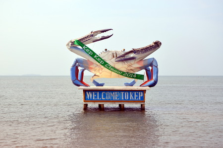 cambodia sculpture: Sculpture of a giant crab in Kep town Cambodia Editorial