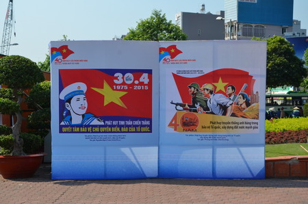 socialist: Banner for the 40th anniversary of the founding of the Socialist Republic of Vietnam Ho Chi Minh City Vietnam