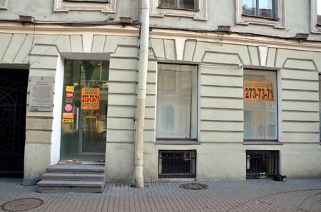Economic crisis in Russia. Rent of commercial premises in the center of St. Petersburg