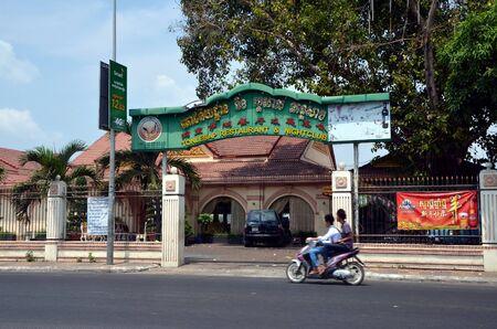 penh: Phnom Penh Cambodia. Chinese restaurant Tonlesap Editorial