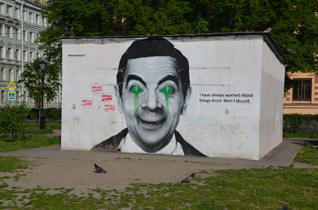 Graffiti. Rowan Sebastian Atkinson is a British actor comedian and screenwriter best known for his work on the sitcoms Blackadder and Mr. Bean