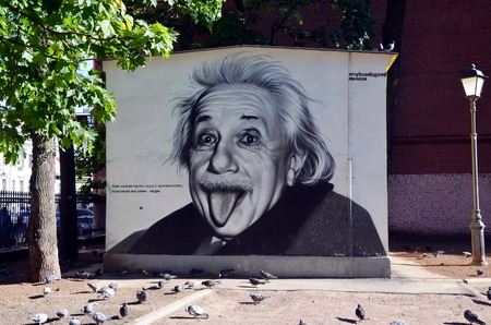tongue: Albert Einstein. Graffiti in St. Petersburg Russia Editorial