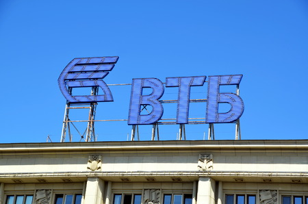 largest: VTB bank - the second largest bank in Russia. Logo on the roof of the building