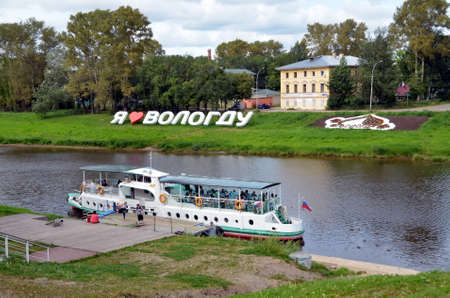 heart vessel: Tourist boat on the background of the inscription I love Vologda