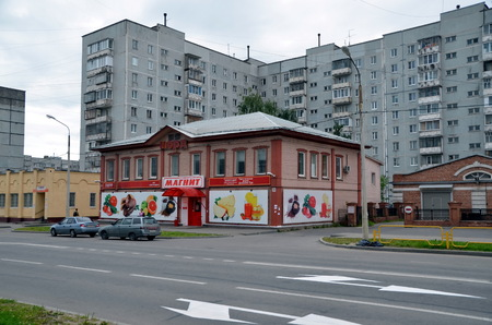 retailer: Cherepovets, Supermarket Magnet. Tander, doing business as Magnit is Russias largest retailer. It was founded in 1994 in Krasnodar by Sergey Galitsky