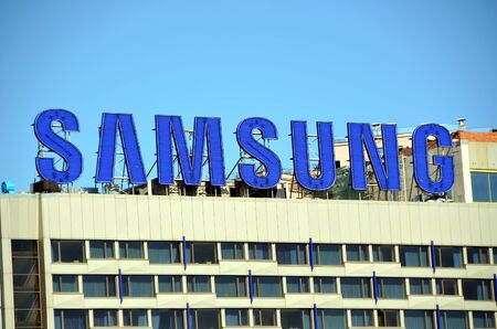 Samsung logo. Samsung Group is a South Korean multinational conglomerate company headquartered in Samsung Town, Seoul Editorial