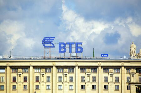 VTB bank - the second largest bank in Russia. Logo on the roof of the building