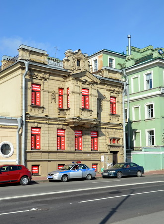 economic rent: Economic crisis in Russia. The whole building is for sale and rent, Saint-Petersburg