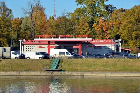 company: Petersburg Fuel Company Editorial