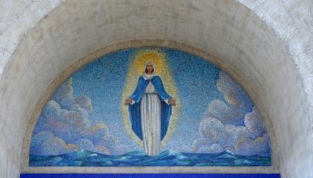 garde: Mosaic icon in Notre Dame de la Garde cathedral in Marseille, France
