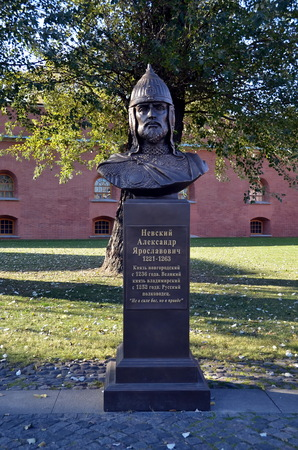 nevsky: The monument to Alexander Nevsky, St. Petersburg, Russia Editorial