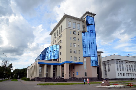 government services: The Federal Tax Service in Vologda city, Russia
