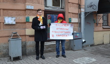 demanding: Picket in St. Petersburg. Translation: We demand the abolition of transportation tax
