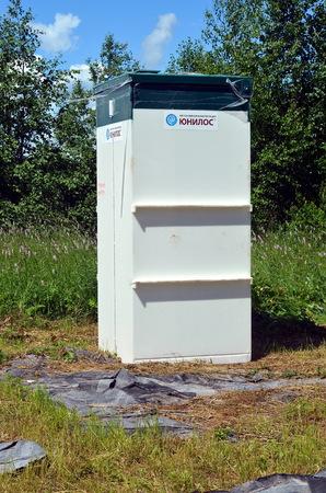autonomic: Autonomous sewer system  UNILOS