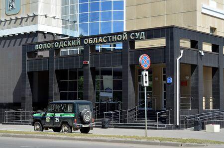 regional: Vologda Regional Court Editorial