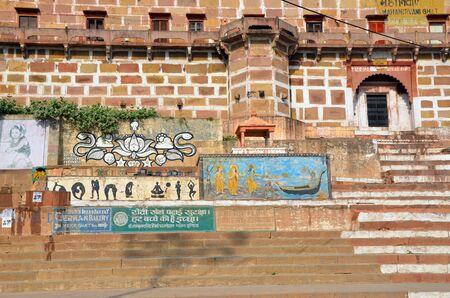 varanasi: Ancient ghats in holy city Varanasi in India