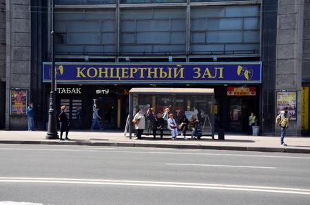 st  petersburg: Concert Hall in St. Petersburg