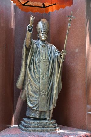 monument in india: Pope John Paul II. Monument in Bombay (Mumbai), India