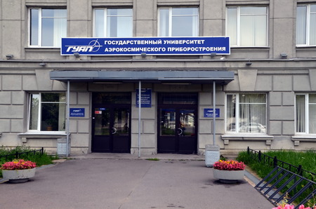 aerospace: Saint Petersburg State University of Aerospace Instrumentation in St. Petersburg, Russia Editorial