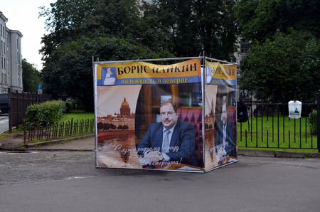 boris: Cube with political advertising Boris Paikin, candidate of  party Liberal Democratic Party of Russia before elections to the State Duma on September 18, 2016