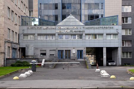 pediatric: Institute of Pediatric Hematology and Transplantology named after Raisa Gorbacheva in St. Petersburg