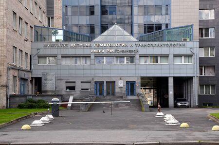 gorbachev: Institute of Pediatric Hematology and Transplantology named after Raisa Gorbacheva in St. Petersburg