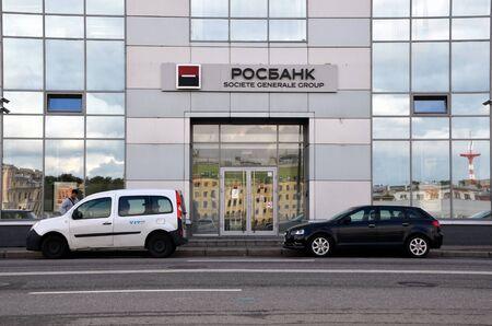 majority: Rosbank  is a Russian universal bank whose majority shareholder is the international financial group Societe Generale Editorial