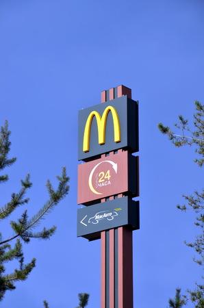 mcdonalds: McDonalds in Vologda, Russia. Pointer Editorial
