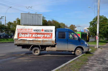 old furniture: Old truck of the company A lot of furniture, Vologda, Russia