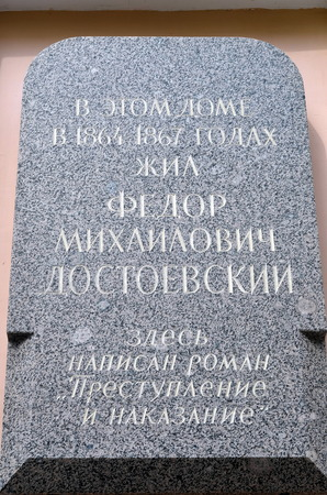 lived here: Dostoevskys Petersburg. Memorial plaque. Translation: Great Russian writer Dostoevsky lived here in 1864-1867. Here he wrote the novel Crime and Punishment