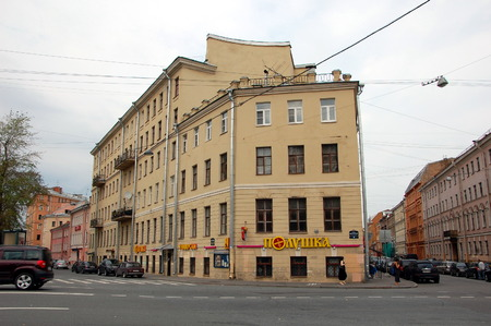 novel: Dostoevskys Petersburg. A house where old Pawnbroker lived (a character of Dostoevskys novel Crime and Punishment ) Editorial