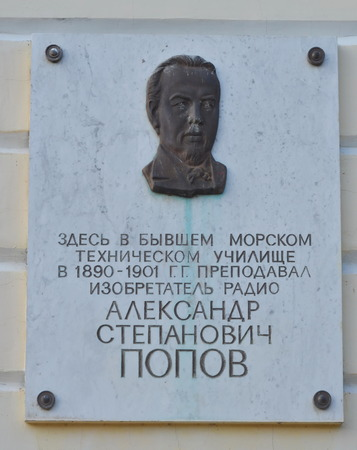 taught: Memorial plaque. Translation: Here, in a former Marine Technical College radio inventor Alexander Popov taught in 1890-1901