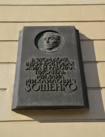 mikhail: Memorial plaque. Translation: Writer Mikhail Zoshchenko lived and worked here from 1934 to 1958. Saint-Petersburg, Russia Editorial