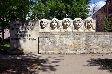 ST-PETERSBURG, RUSSIA - Monument in St-Petersburg. Translation: Honor and glory to the children of St. Petersburg workers who died in October 1917