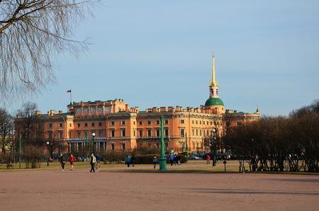 Mikhailovsky Castle. Engineers Castle. Saint-Petersburg, Russia