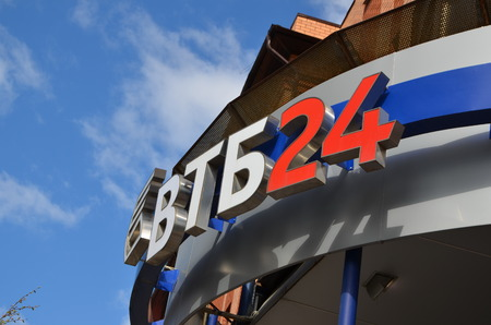 VTB 24 bank - the second largest bank in Russia