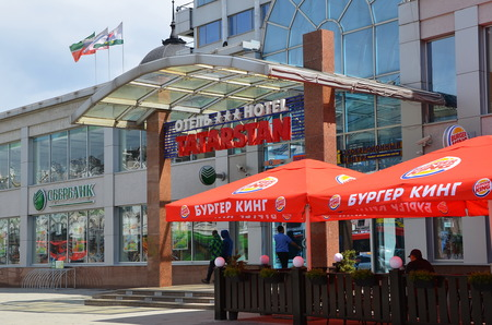 Three stars Tatarstan Hotel  in  Kazan Editorial