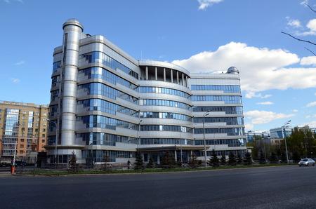 KAZAN, TATARSTAN, RUSSIA - MAY 14, 2017 -  Federal Treasury Department of Tatarstan Republic, Kazan