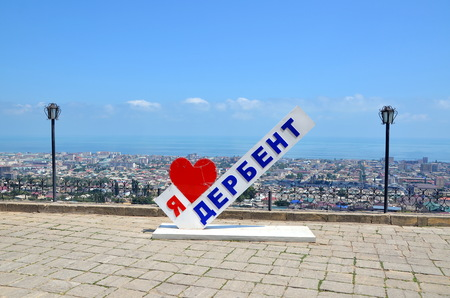 DERBENT, DAGESTAN, RUSSIA - AUG 4, 2017 - Art object  I love Derbent   in Naryn-Kala fortress in Derbent, Dagestan, Russia