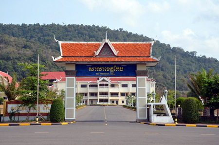 KEP, CAMBODIA - MARCH 28, 2015 - Kep Provincial Hall in Kep town, Cambodia Editorial