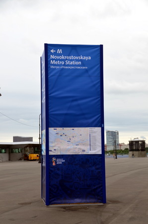 SAINT-PETERSBURG, RUSSIA - JUNE 24, 2018 - Information stand in St. Petersburg for the time of FIFA 2018 World Cup. Pointer to the metro station  Novokrestovskaya Éditoriale