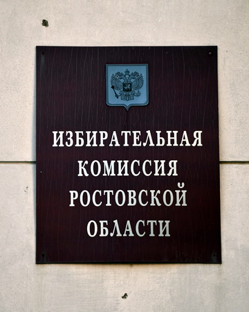 Election Commission of the Rostov Region, Russia. Nameplate