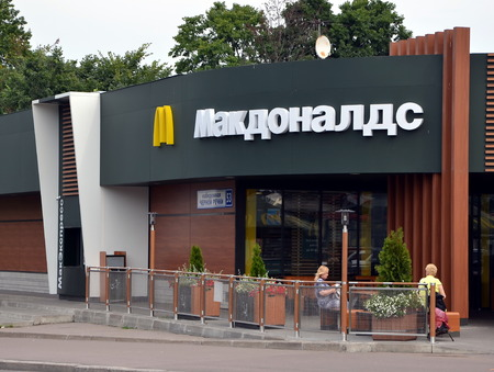 SAINT-PETERSBURG, RUSSIA - AUG 19, 2017: McDonald's in Saint-Petesburg, Russia. It's the world's largest chain of fast food restaurants, serving around 68 million customers daily in 119 countries