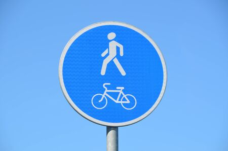 Road sign  Combined bicycle and footpath