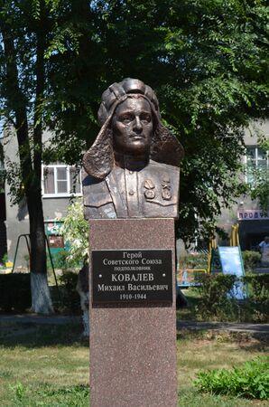 STAROCHERKASSKAYA, RUSSIA - JULY 26, 2017 - Monument to the hero of the Soviet Union, Lieutenant Colonel M.V. Kovalev in Starocherkasskaya, Russia