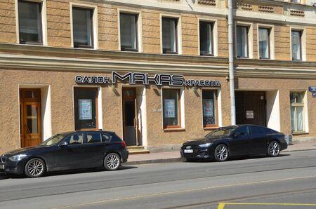 ST-PETERSBURG, RUSSIA - JULY 16, 2019 -  Makas. Beauty parlor in St. Petersburg, Russia