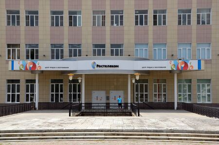 ASTRAKHAN, RUSSIA - AUG 1, 2017 - Rostelekom Sales and Service Center in Astrakhan, Russia. Rostelecom is Russia's leading long-distance telephony provider