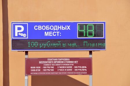 SAINT-PETERSBURG, RUSSIA - JULY 14, 2019 - Information board on the availability of vacant places on a paid parking lot in the center of St. Petersburg, Russia